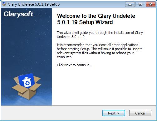 反刪除、檔案救援工具 Glary Undelete01