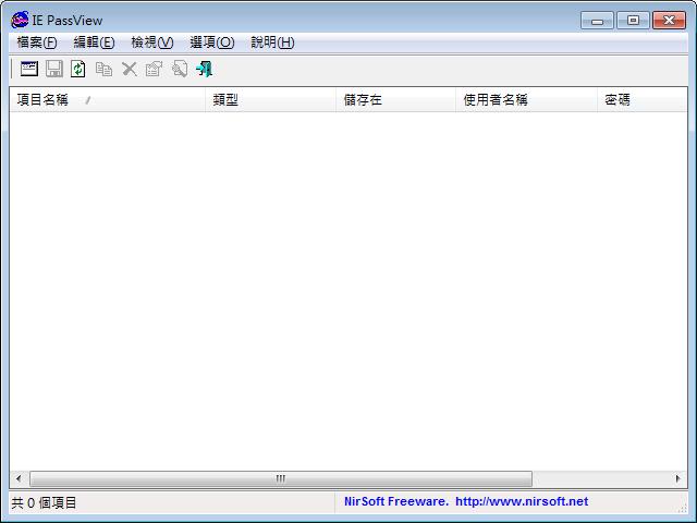 IE瀏覽器密碼查詢 IE PassView01