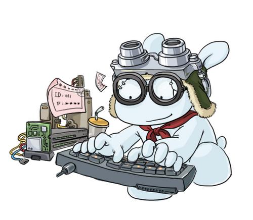 小米路由器 電腦版軟體01