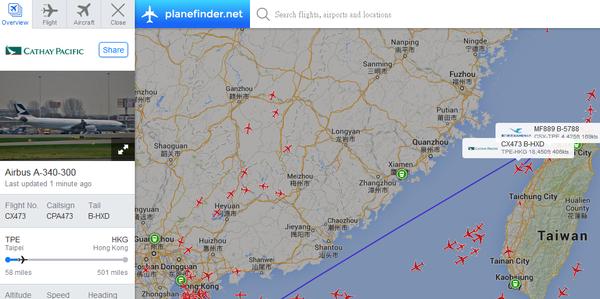 航班即時動態資訊 Plane Finder02