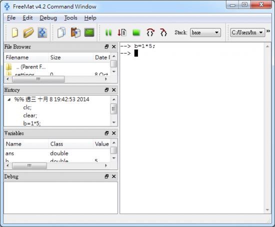 Freemat下載 相似matlab的工程軟體 01