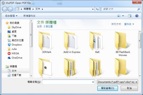 史上最輕巧的PDF閱讀器 MuPDF01