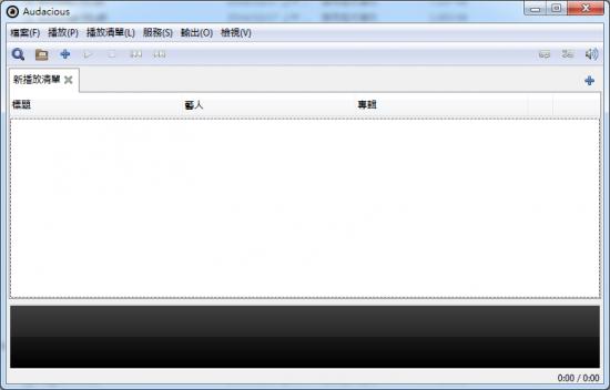 開放原始碼音樂播放軟體 Audacious01