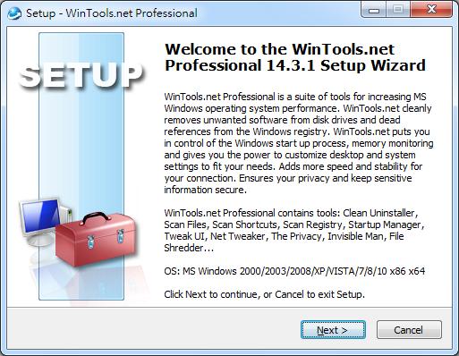 系統優化軟體 WinTools.net Professional01