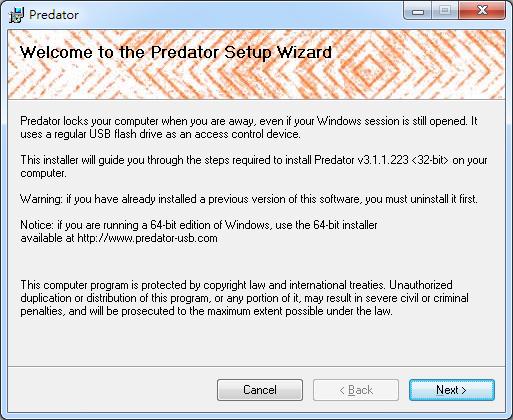 Usb電腦鎖軟體 Predator Free Edition01
