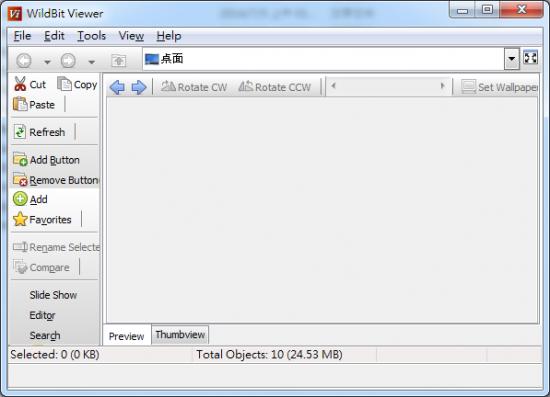 免費秀圖編輯軟體 WildBit Viewer01