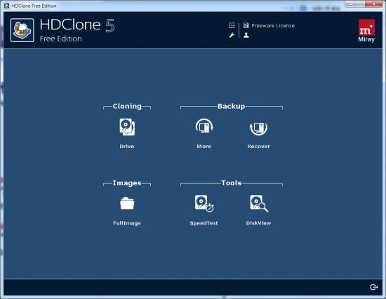 硬碟備份軟體 HDClone Free Edition01