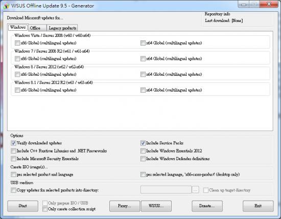 微軟Windows離線更新工具 WSUS Offline Update01