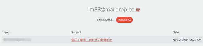 臨時Email帳號申請 MailDrop02