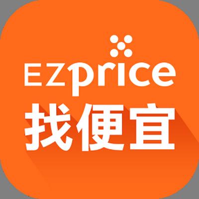 Ezprice比價網 幫你找出網購平台最便宜00
