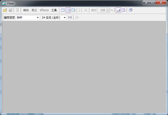 看圖軟體Vieas免安裝 輕巧快速著稱 01