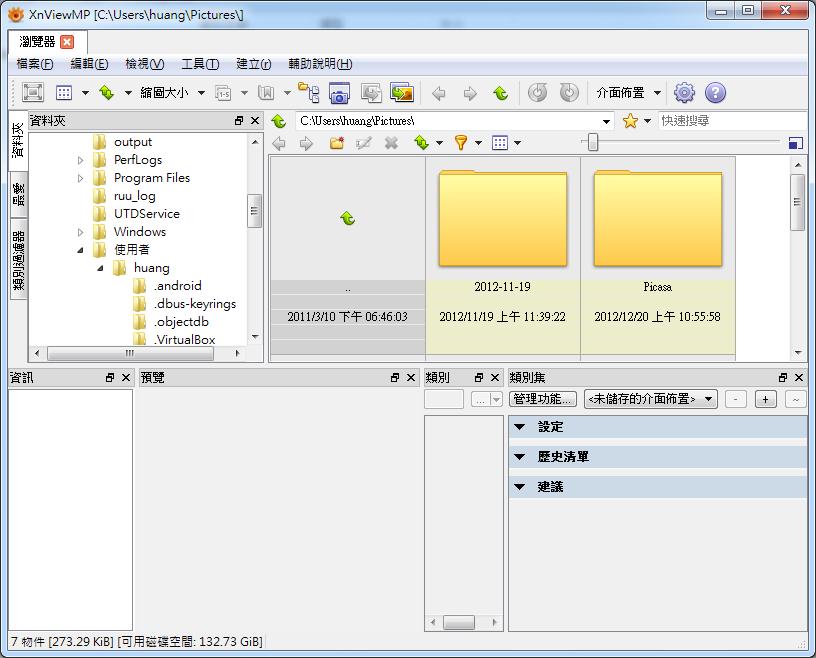 免費看圖軟體XnViewMP For Win/Mac/Linux01
