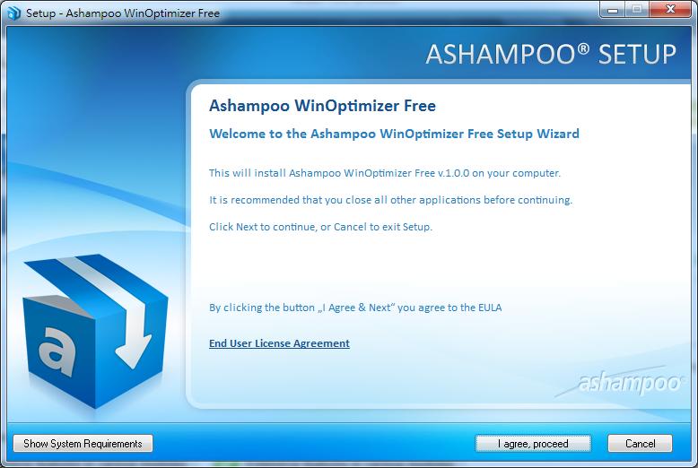 免費電腦優化清理系統 Ashampoo WinOptimizer 01