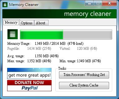 記憶體管理軟體 Memory Cleaner 01