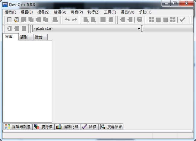 Dev c++下載 中文程式免安裝02