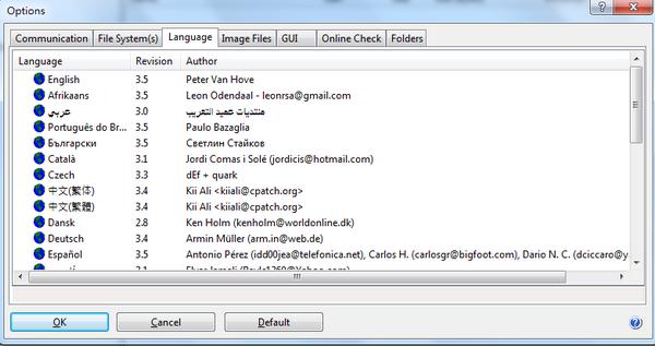 免費光碟映像檔工具 IsoBuster02