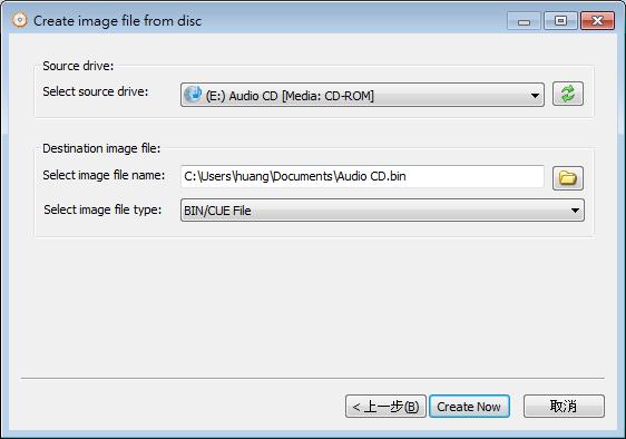 燒錄軟體免費免安裝下載 全功能燒錄 AnyBurn03