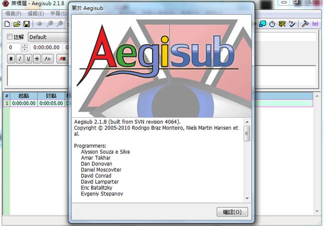 免費字幕編輯軟體 Aegisub03