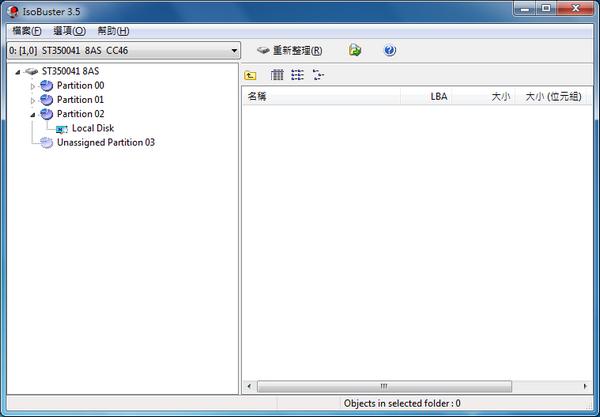 免費光碟映像檔工具 IsoBuster03