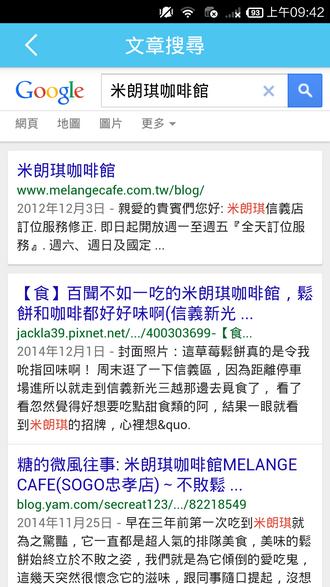 自訂行程 台灣微旅行好幫手 微旅行 For Android04