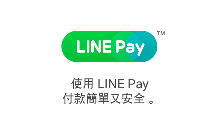 Line推出行動支付『LINE Pay』00