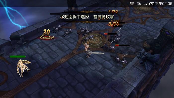 Line推出第一款手機RPG遊戲戰神黎明03