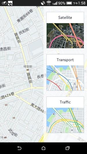 被網友譽為Nokia瑰寶 離線地圖 HERE04