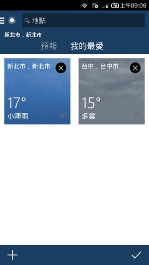 Android氣象app推薦 最簡約的MSN 天氣04