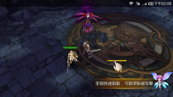 Line推出第一款手機RPG遊戲戰神黎明04