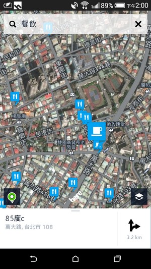 被網友譽為Nokia瑰寶 離線地圖 HERE07