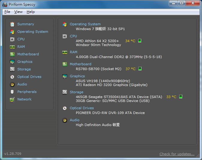 免費電腦硬體偵測軟體 Speccy 01