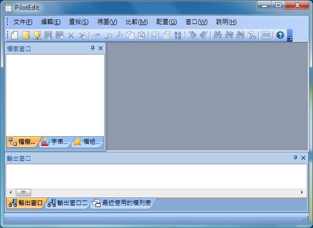 免費文字編輯器 PilotEdit Lite 繁體中文版01