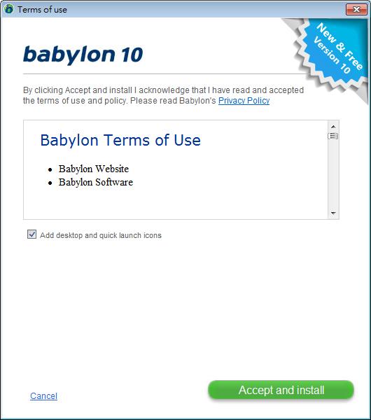 免費翻譯軟體 巴比倫翻譯家 Babylon free02