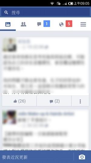 精簡版Facebook APP Facebook lite003
