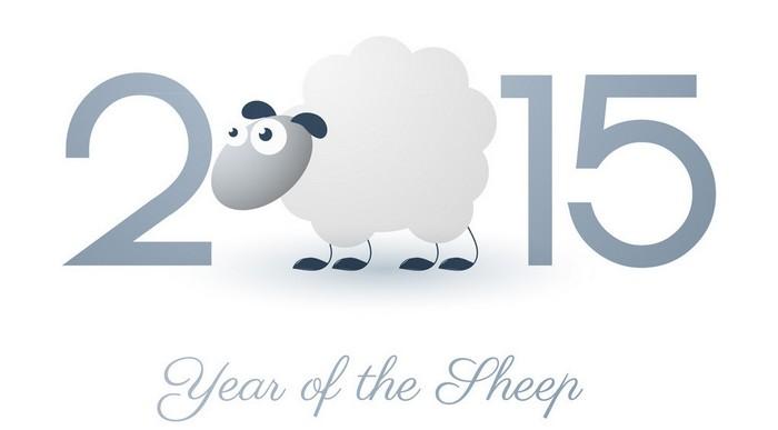羊年新年吉祥話祝賀詞201501