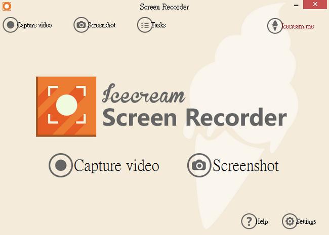 螢幕錄影/螢幕截圖工具 Icecream Screen Recorder01