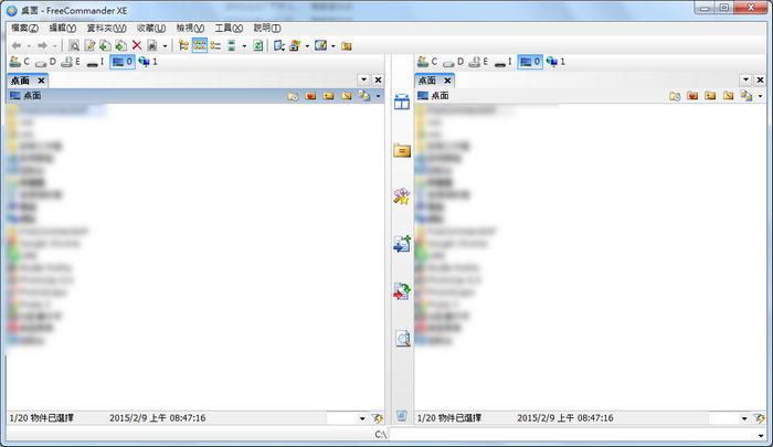 免費檔案總管軟體 FreeCommander XE01