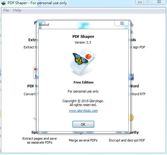 PDF切割軟體下載 PDF Shaper 免安裝版02