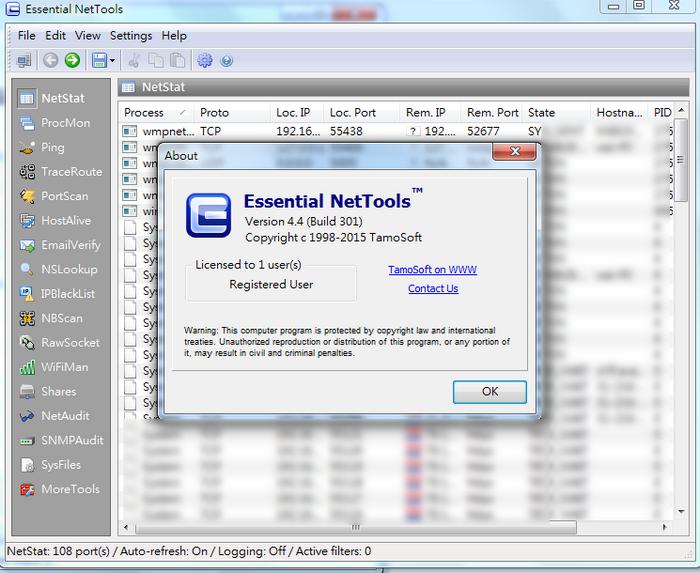 免費網路診斷工具 Essential NetTools02