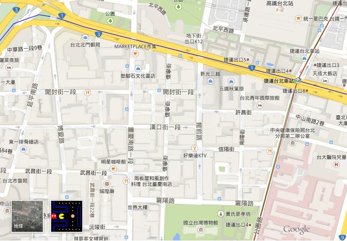愚人節遊戲 Google Maps PCMan小精靈01