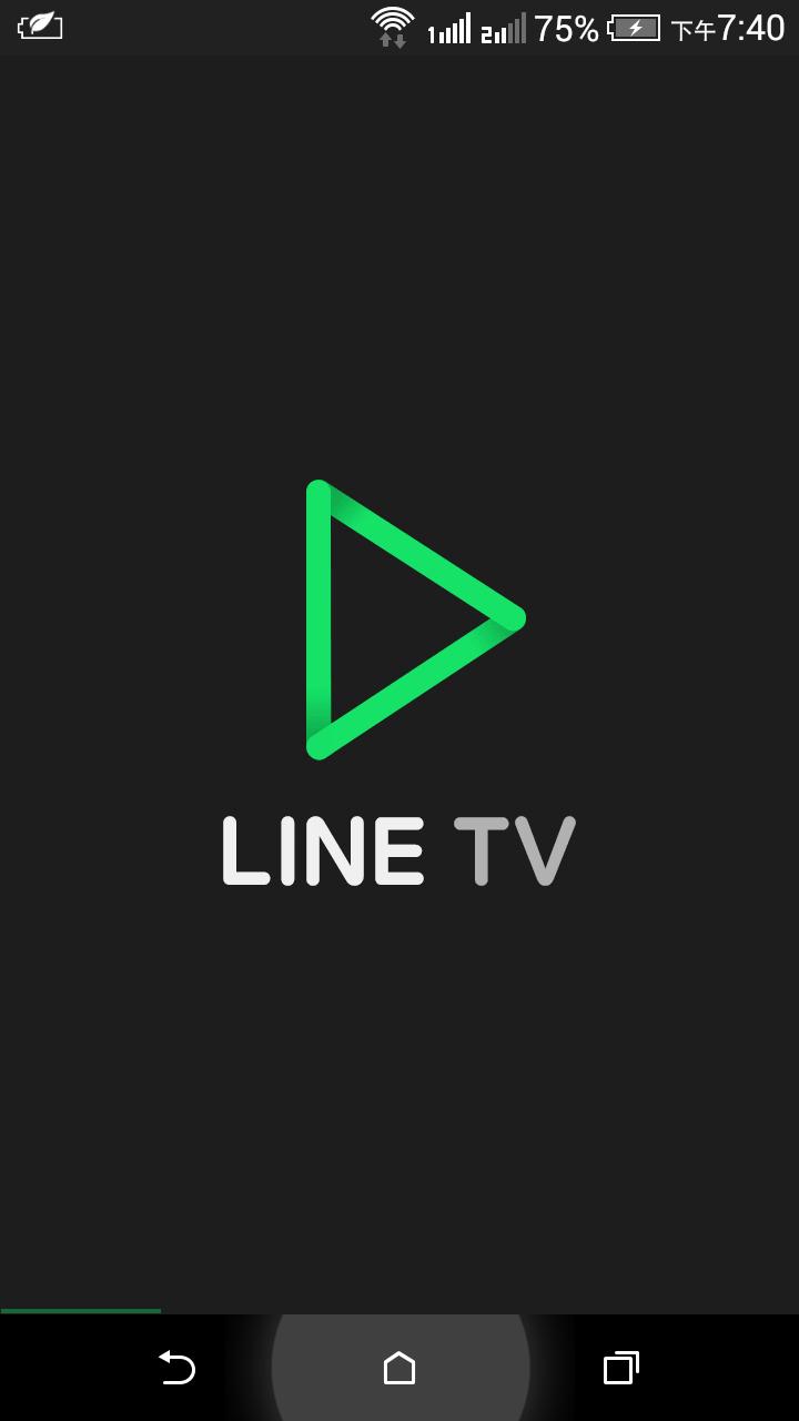 Line TV 電視劇線上看01