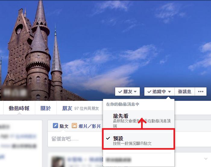 臉書Facebook推出搶先看功能01