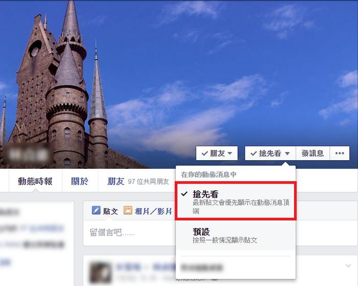 臉書Facebook推出搶先看功能02