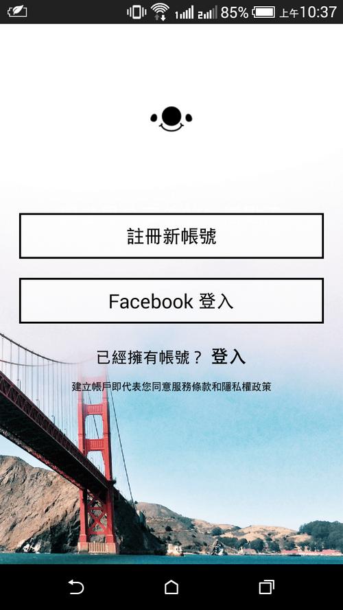 交友App 17直播02