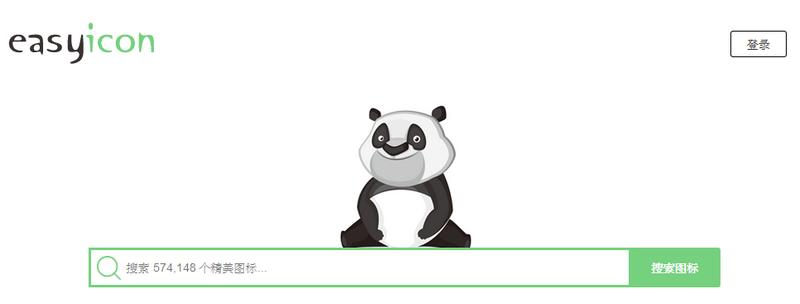 icon是什麼?免費icon檔小圖下載01