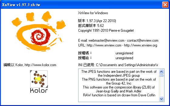 看圖軟體 Xnview繁體免安裝版01