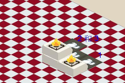 餐城密技小bug 新疊爐(物)法4