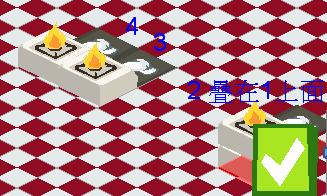 餐城密技小bug 新疊爐(物)法6