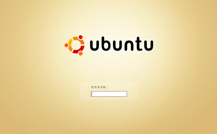 Linux ubuntu 下載