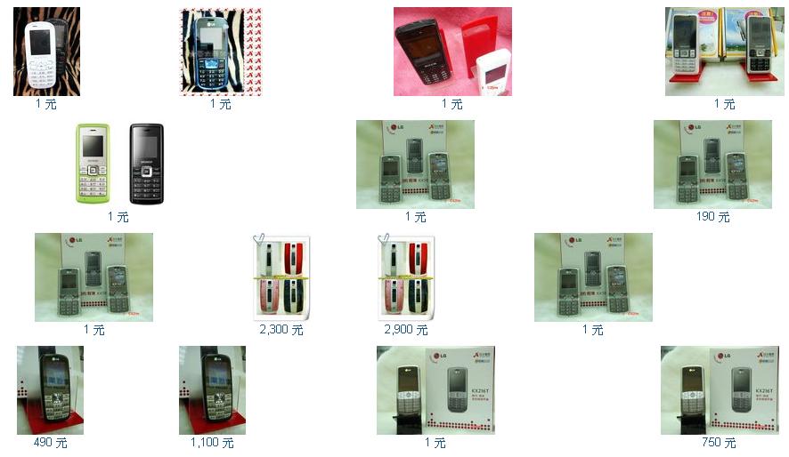 台北縣市那裡辦亞太手機較便宜!?